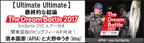 TheDreamBattle2017-3rd